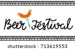 oktoberfest card. beer festival ... | Shutterstock . vector #713619553