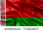 belarus flag waving | Shutterstock . vector #713626627