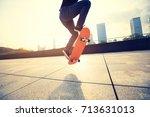 woman skateboarder... | Shutterstock . vector #713631013