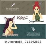 zodiac signs sagittarius and...