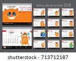 desk calendar with funny cats... | Shutterstock .eps vector #713712187