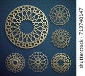 islamic ornament vector  ... | Shutterstock .eps vector #713740147