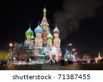 Winter view of Saint Basil's Cathedral at night, Red Square, Moscow, Russia - stock photo