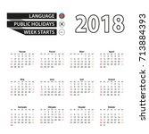 2018 calendar in azerbaijani... | Shutterstock .eps vector #713884393