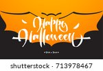 greeting card with handwritten... | Shutterstock .eps vector #713978467