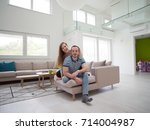 young handsome couple enjoys... | Shutterstock . vector #714004987