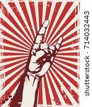demon hand sign. vector...   Shutterstock .eps vector #714032443