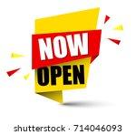 banner now open | Shutterstock .eps vector #714046093