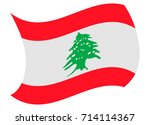 lebanon flag moved by the wind | Shutterstock .eps vector #714114367