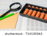mental arithmetic blurred... | Shutterstock . vector #714130363