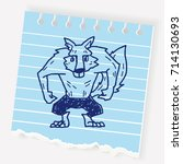 werewolf doodle | Shutterstock .eps vector #714130693