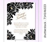 romantic invitation. wedding ... | Shutterstock . vector #714146323