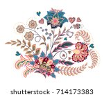 embroidery stitches with... | Shutterstock .eps vector #714173383