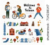 taiwan attraction set  famous... | Shutterstock .eps vector #714238147