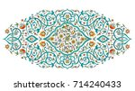 raster version. element ... | Shutterstock . vector #714240433