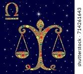 Zodiac Sign Libra With Colorfu...