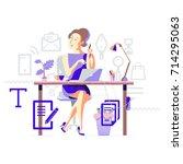 business process of copywriting....   Shutterstock .eps vector #714295063