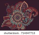 flower pattern bright abstract... | Shutterstock .eps vector #714347713
