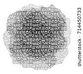 korean alphabet letters pattern ... | Shutterstock .eps vector #714450733