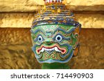 mask of demon which support... | Shutterstock . vector #714490903