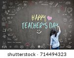 happy teacher's day greeting