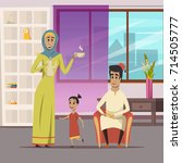 arabic family background with... | Shutterstock .eps vector #714505777