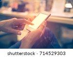 close up of generic design... | Shutterstock . vector #714529303