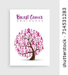 breast cancer awareness month... | Shutterstock .eps vector #714531283