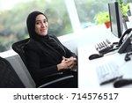 beautiful muslim business woman ... | Shutterstock . vector #714576517