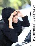 beautiful muslim lady looking... | Shutterstock . vector #714576607
