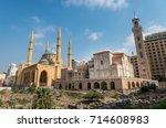 beirut lebanon streets downtown ...   Shutterstock . vector #714608983