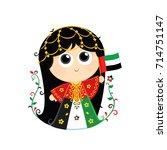 united arab emirates   uae  ...   Shutterstock .eps vector #714751147
