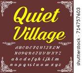 handcrafted vector script... | Shutterstock .eps vector #714757603