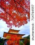 kinkakuji golden pavilion  with ...   Shutterstock . vector #714764557