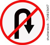 traffic sign   no u turn | Shutterstock .eps vector #714815647