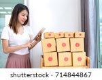 freelancer woman business...   Shutterstock . vector #714844867