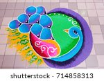 kuantan  malaysia   september... | Shutterstock . vector #714858313