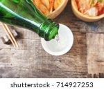soju korean | Shutterstock . vector #714927253