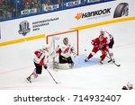 podolsk  russia   september 3 ... | Shutterstock . vector #714932407