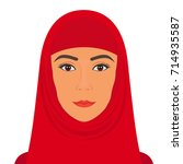 beautiful face of arab muslim... | Shutterstock .eps vector #714935587