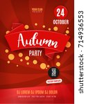 vector autumn party poster | Shutterstock .eps vector #714936553