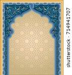 high detailed mashrabiya... | Shutterstock .eps vector #714941707