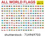 the flags of all countries of... | Shutterstock .eps vector #714969703