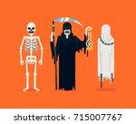 cool vector flat character... | Shutterstock .eps vector #715007767
