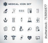medical icons set vector | Shutterstock .eps vector #715053577