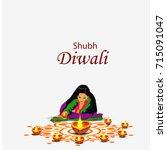 vector illustration of diwali... | Shutterstock .eps vector #715091047