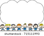 kids with border background | Shutterstock .eps vector #715111993