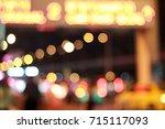 bokeh image taken out of focus. | Shutterstock . vector #715117093