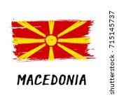 flag of macedonia    grunge | Shutterstock .eps vector #715145737