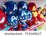 malaysia  circa 2017   shelf of ... | Shutterstock . vector #715169617